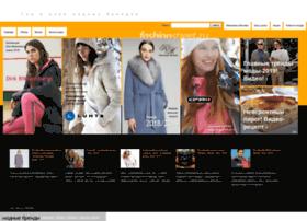 fashionstreet.ru