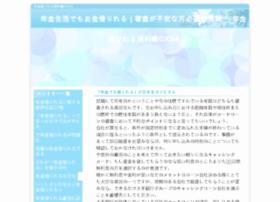 fashiontechnologydirectory.com