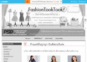 fashiontooktook.com