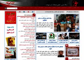 fashnews.ir