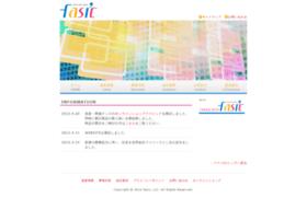 fasic.jp