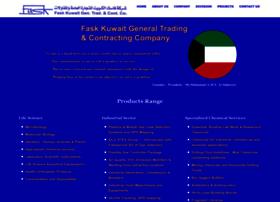 faskkuwait.com