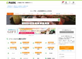 faspa.epark.jp