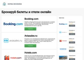 fast-hotelbooking.com