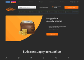 fast-parts.ru