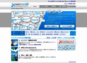 fast-s.com