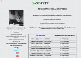 fast-type.orgfree.com