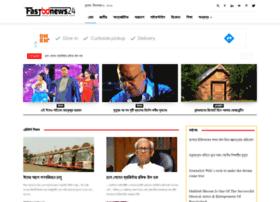fastbdnews24.com