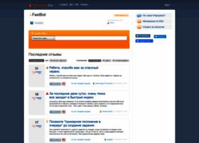 fastbot.reformal.ru