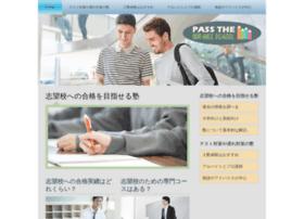 fastdoorslammers.com