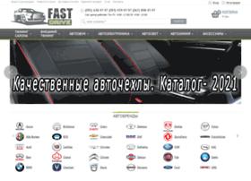 fastdrive.com.ua
