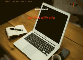fastercashier.com
