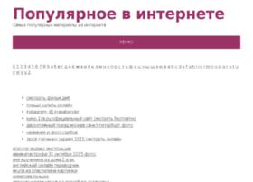 fasterclick.net