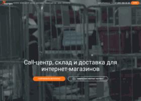 fastery.ru
