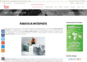 fastestmoney.ru