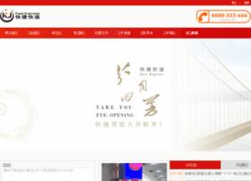fastexpress.com.cn