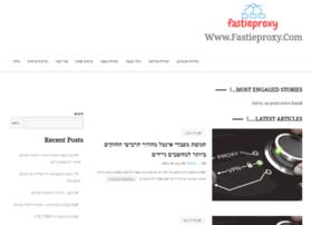 fastieproxy.com