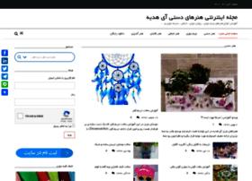fastlearn.ihedieh.com