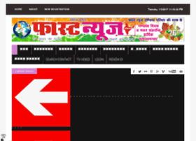 fastnewsindia.net