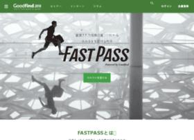 fastpass.goodfind.jp