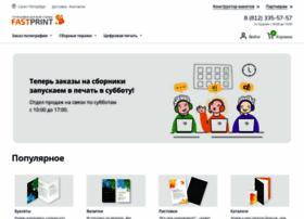 fastprint.info