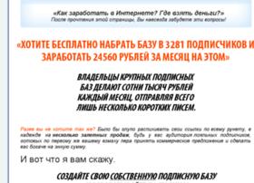 fastresult2.admin-business.ru
