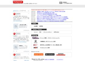 fastspread.jp