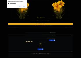 fatah-moslema.banouta.net