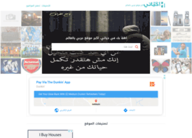 fatakat.7aity.com