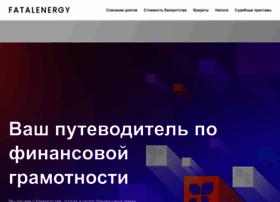 fatalenergy.com.ru