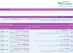 fatayat.alnaddy.com
