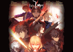 fate-zero.jp