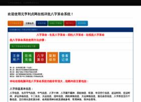 fate.china95.net