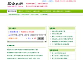fate123.com.tw