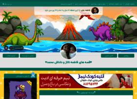 fateme1389.niniweblog.com