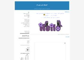fateme7m.blogfa.com