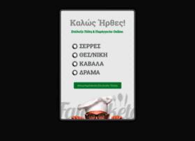 fatepaketo.gr