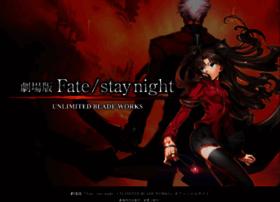 fatestaynight.jp