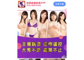 fatguyblog.com