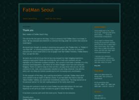 fatman-seoul.blogspot.nl