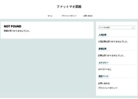 fatmaozkan.com