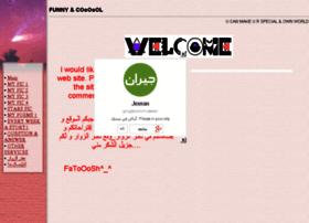 fatooosh.arabblogs.com