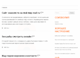 faucetdog.ru