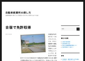 favan.org