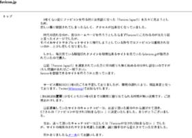 favicon.jp