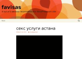 favisas.wordpress.com
