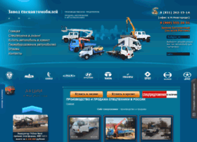 favorit-service.ru