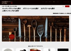 favorite-kitchen.jp