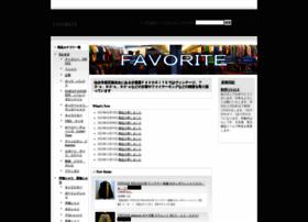 favorite720.ocnk.net