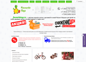 favouritetoys.ru